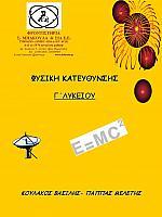 Prostitutke crna gora -- mali oglasi